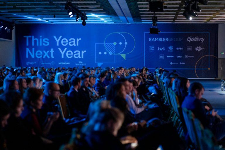 GroupM прогнозирует российскому рынку рекламы рост на 5% в 2021 году